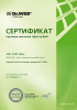 /upload/iblock/53e/8-Сертификат DR.Web партнерский до 12.10.16.png