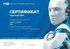 /upload/iblock/6e2/Сертификат - ESET NOD - Corporate Premier Partner - до 31.12.2018.jpg