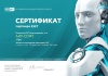 /upload/iblock/b4f/Сертификат ESET - Corporate Premier Partner - АИР-СОФТ - до 31.12.20.jpg
