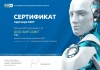 /upload/iblock/ffd/Сертификат АИР-СОФТ - ESET до 31.12.2017.jpg