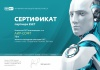 /upload/iblock/a0b/Сертификат ESET - АИР-СОФТ -Corporate Premier Partner RU190448 - до 31.12.2019.jpg
