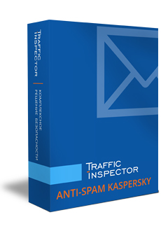 Traffic Inspector Anti-Spam