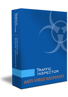 Traffic Inspector Anti-Virus, Traffic Inspector Anti-Virus powered by Kaspersky
